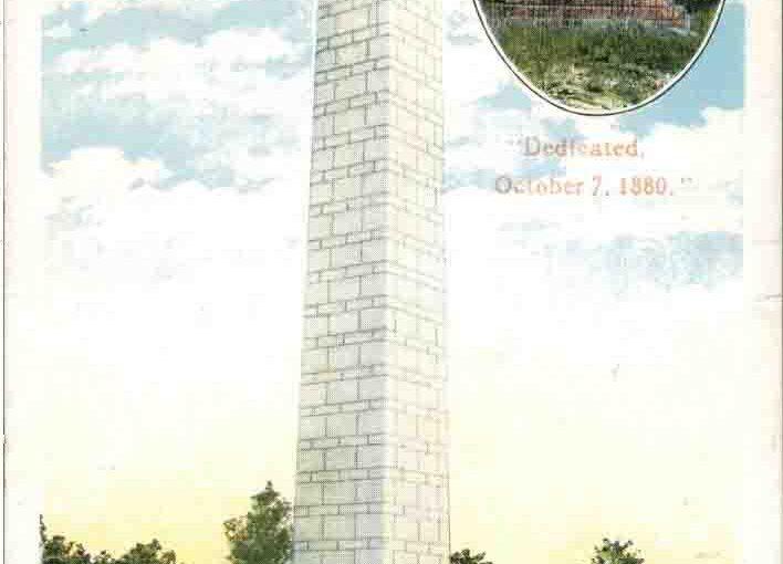 Battle Monuments Postcard