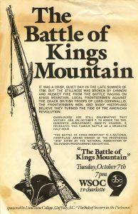 Battle of Kings Mountain TV program 1980