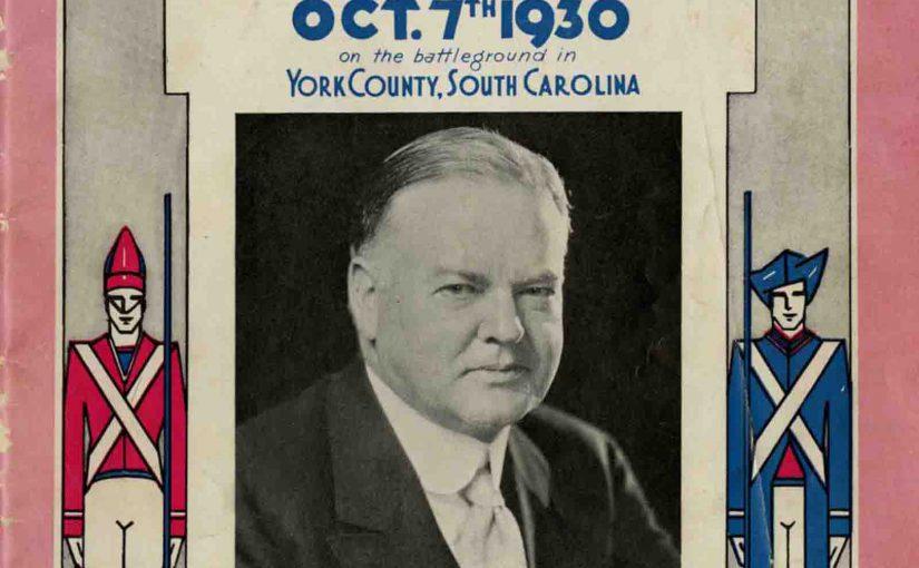 Souvenir Program from 1930